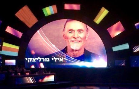 ברכות ליקירי העיר תל אביב-יפו החדשים אילי גורליצקי ואלכס אנסקי